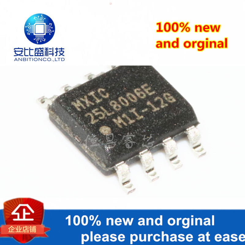 10pcs 100% New And Orginal MX25L8006EM1I-12G Silk-screen 25L8006EM1I-12G 8Mbits In Stock