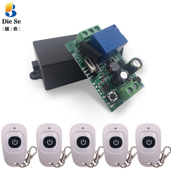 цена на RF Switch Remote Control AC 85~220V 1CH Relay Receiver and Transmitter for Universal Garage Control and Home appliance Control