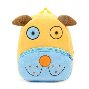 3D Cartoon Plush Children Backpacks kindergarten Schoolbag Koala Animal Kids Backpack Children School Bags Girls Boys Backpacks - 05
