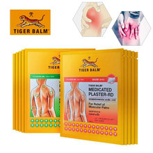10pcs Thailand Tiger Balm Capsicum And Cool Medical Plaster Body Muscle Arthritis Rheumatism Pain Relief Patch Medical Plaster