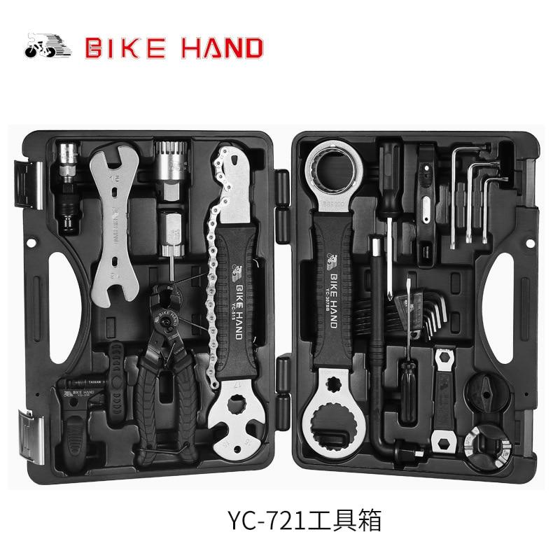 18 In 1 Profession Bicycle Repair Tools Kit Box Set Multi MTB Tire Chain Repair Tool Spoke Wrench Kit Hex Screwdriver Bike Tools