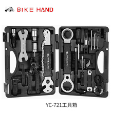 Wrench-Kit Chain Bike-Tools Bicycle Hex-Screwdriver Spoke Profession Mtb Tire Multi 18-In-1