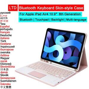 Image 1 - Klawiatura Bluetooth przypadku myszy dla iPad Air 4 10.9 8th Gen 2020 Trackpad podświetlenie rosyjski arabski hebrajski hiszpański Tablet klawiatura