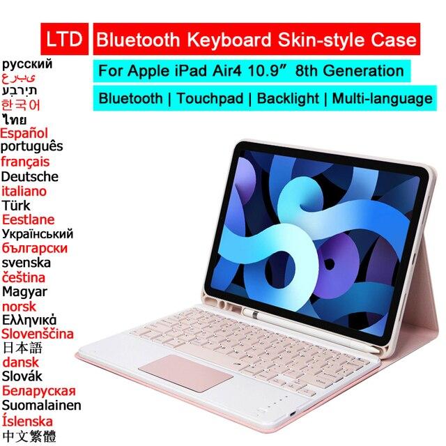 Klawiatura Bluetooth przypadku myszy dla iPad Air 4 10.9 8th Gen 2020 Trackpad podświetlenie rosyjski arabski hebrajski hiszpański Tablet klawiatura