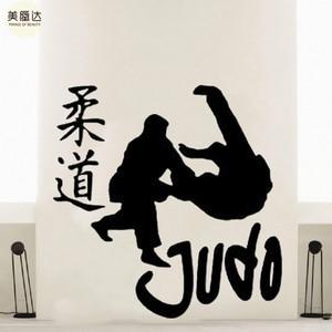 Fitness Sport Martial Arts Rac