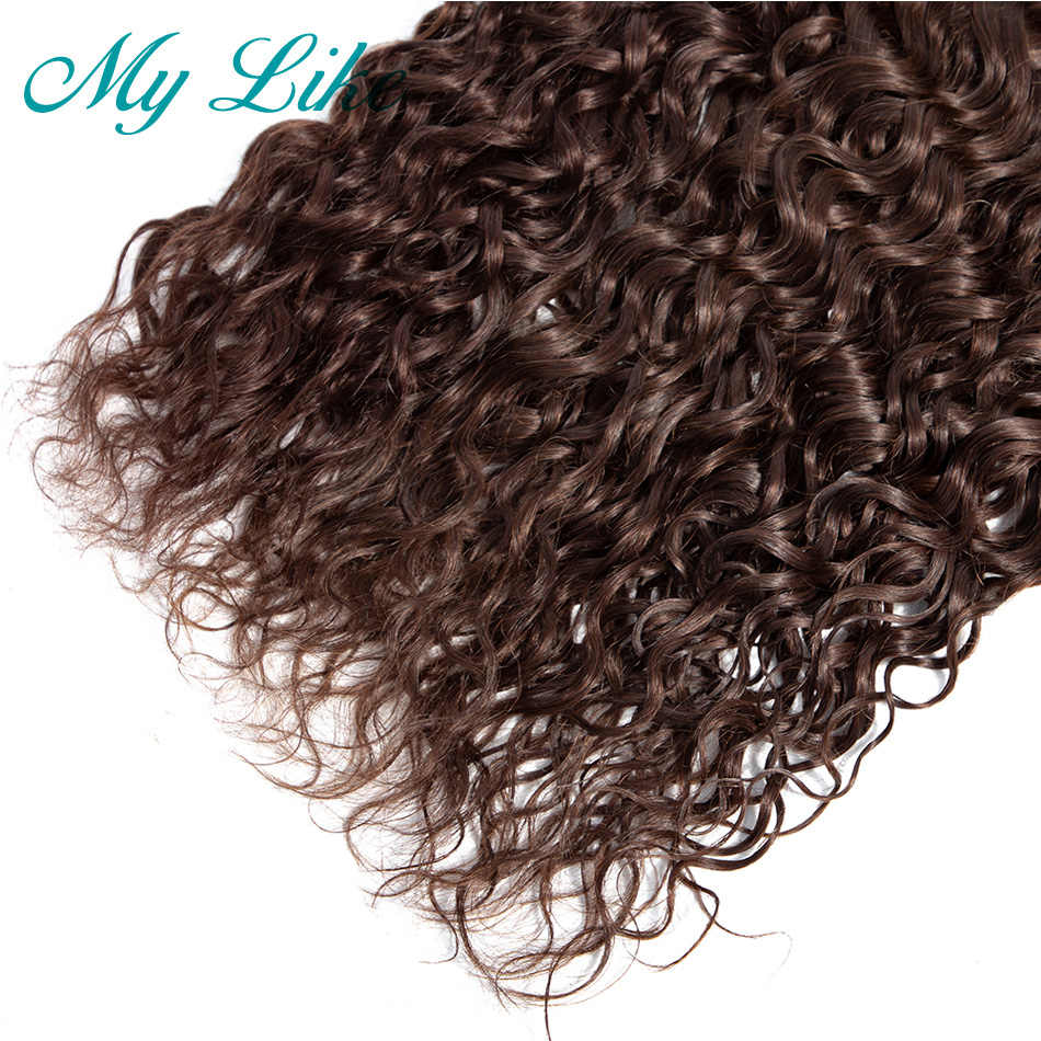 My Like Brazilian Human Hair Bundles with Closure 3Pcs Non-remy Hair Weave Water Wave Bundles with Closure #2 Dark Brown Hair