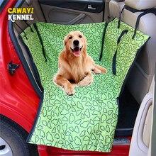 CAWAYI питомник переноска для домашних животных чехол для на автомобильное сиденье для перевозки собак переноска для собак коврик для кошек одеяло задняя защита гамак transportin perro