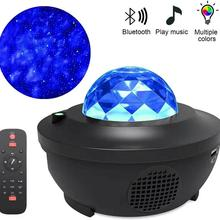 Luminaria Projector Bedroom-Lamp Music-Player Rotating-Night-Light Ocean-Wave Remote-Star
