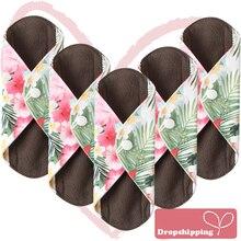 Ohbabyka kullanımlık bez sıhhi peçete regl külot pedleri ile Premium bambu ve kömür emici anneler günü hediye 5 adet
