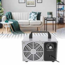 Генератор озона 20 г для очистки воздуха дезодорирования дома