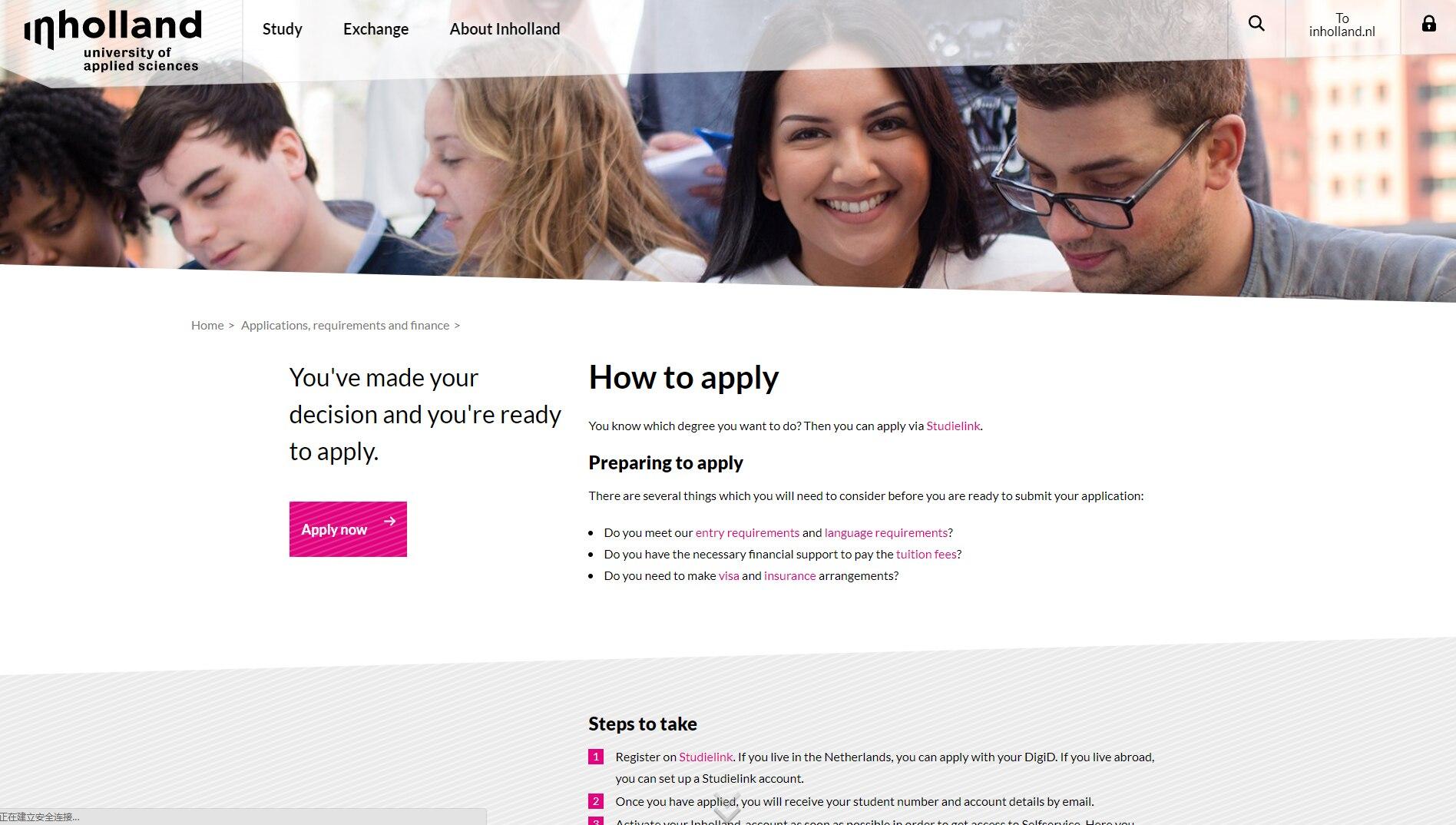 荷兰应用科技大学教育邮箱申请教程(Hogeschool Inholland)