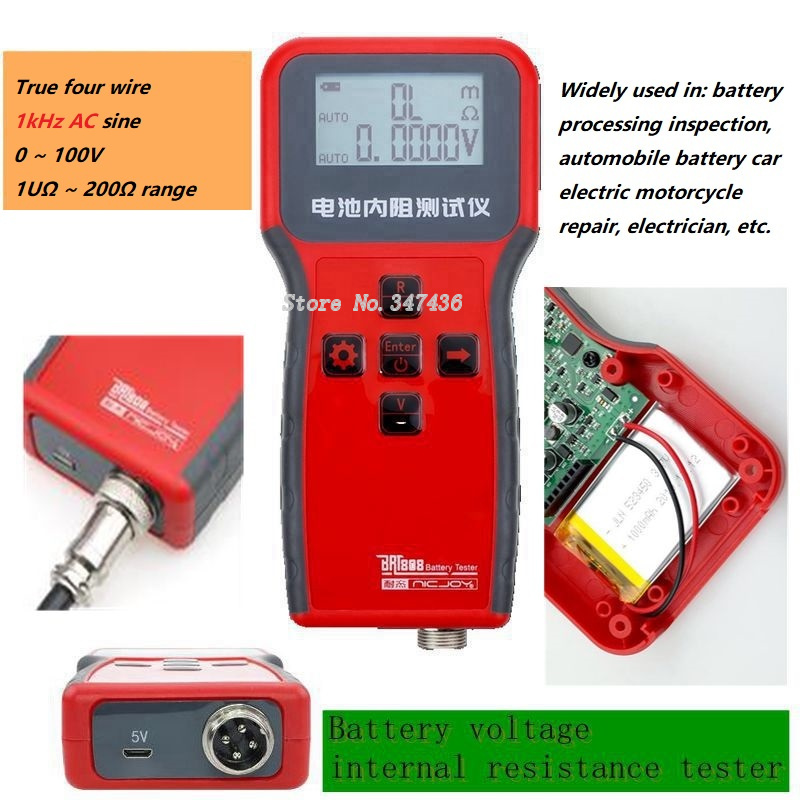 Battery Internal Resistance Tester DIY Lithium Battery Accuracy 0-100V YR1030 Upgrade 18650 Battery Detector
