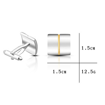 High-quality Simple Square Golden Lines Cufflinks 6