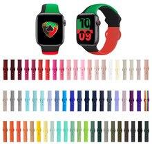 Edição limitada para apple relógio preto unity band 44mm 40mm iwatch 38mm 42mm silicone solo loop pulseira para iwatch serie4 5 6 se