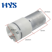 HYS DC 6V Air Pomp Electric Vacuum Pumps 6 Volt V Mini DC6V Air Aquarium Aeration Oxygen Pump Blood Pressure Monitor Air Volume neje ah0002 4 mini 0 028a air blood pressure pump motor silver transparent 6v