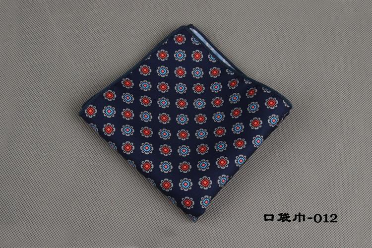 口袋巾-012