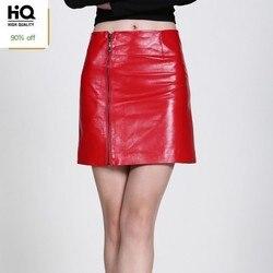 New Arrival Women Skirts High Quality Leather Lady High Waist Skirts Fashion Zipper A Line Skirts Elegant Slim Fit Falda Mujer