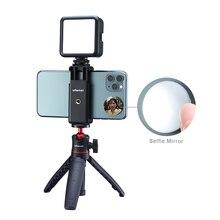ULANZI تسجيل فيديو مجموعة تسجيل فيديو ميكروفون ترايبود حامل هاتف كليب جبل ل يوتيوب لايف تسجيل الهاتف الذكي آيفون أندرويد