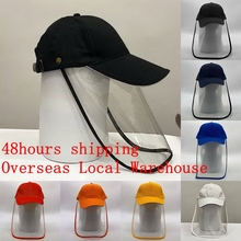 Protective Hat Multi-function Cap Anti Infection Eye Protection Anti-fog Windproof Anti-saliva Face Cover