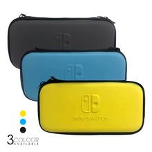 Portable Hard Shell Case EVA Black Storage Hanbag Fit for Nintend Switch Lite Simple Portable and Hi