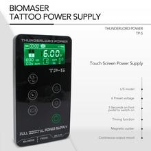 Touch Screen TP-5 Tattoo Power Supply HP-2  UPGRADE Intelligent Digital LCD Dual Supplies Set 4 Color