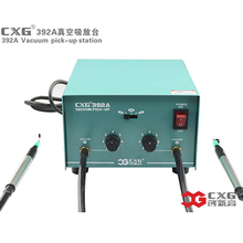CXG 392A Suction Pen Repairing suction BGA IC SMD SMT CPU Chip Electric Vacuum Pump Suction Brazing Tools Load Bearing 130g 220V