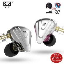 Kz zsx 5ba + 1dd 12 unidade terminal híbrido metal in-ear fones de ouvido de alta fidelidade fone de ouvido música esporte para zs10 pro zax asx edx z1 s2