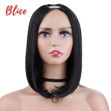 Blice 12 дюймов Боб выше щиколотки из натурального материала; Черный U образным вырезом шелковистые прямые волосы парик 130 Плотность термостойк...