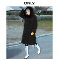 ONLY Autumn Winter Long Down Jacket | 119312525