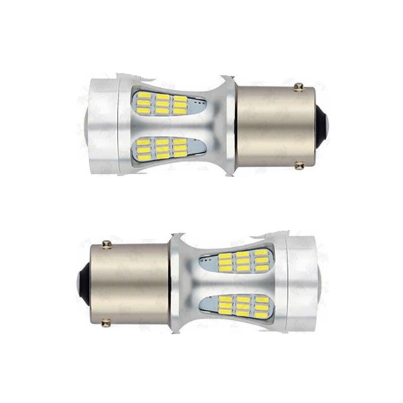 2 шт. 1156 BA15S P21W светодиодный светильник 51 SMD 3014 автомобиль светодиодный светильник s Клин Сигнал поворота, стоп-сигналы лампы 12V белого цвета