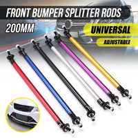200mm 2PCS Adjustable Universal Car Auto Front Bumper Splitter Rod Kits Support Bars For BMW For Benz For Audi