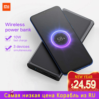 Original Xiaomi Mi Wireless Power Bank 10000 mAh Qi Fast Charger PLM11ZM Powerbank External Battery for iPhone Sumsung Mi Phone