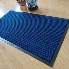 Крытый супер поглощает коврик латексной подложке Нескользящие