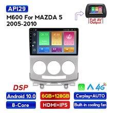 MEKEDE para Mazda 5 2 CR 2005-2010 auto Radio Multimedia reproductor de Video GPS de navegación Android SISTEMA DE 6 + 128g wifi 4g soporte dvr