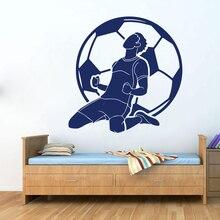 Barcelona Soccer Wall Car Laptop Decal Boy Room Football Sport Game Messi Ronaldo Player Sticker Kids Vinyl Art LW315