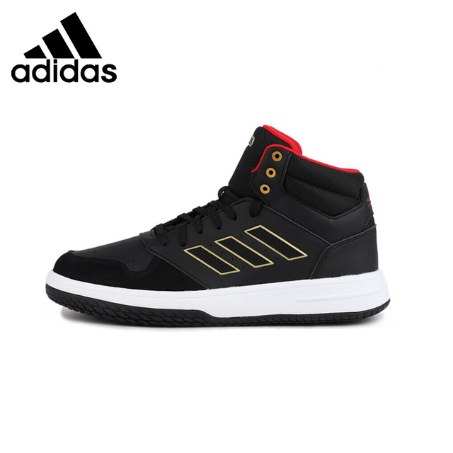 Original New Arrival  Adidas GAMETAKER Men's Basketball Shoes Sneakers 1