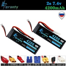 цена на 2S 7.4v 4200mAh LiPo Battery For RC Quadcopter Spare Parts 25C 7.4v Rechargeable Lipo Battery for RC Car Robots Boat toy 2pcs