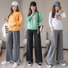 Buy Pregnant women's stomach lift trousers autumn and winter new wear loose wide leg pants trousers directly from merchant!