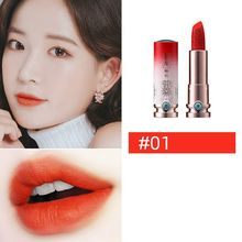 New Carved Flower Lipstick Matte Moisturizing Long Lasting Waterproof Non-Decoloring