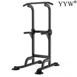 Image 2 - Multifunctional Indoor Fitness Equipment Horizontal Bar Single/Parallel Bar Pull Up Trainer Body Buliding Arm Back Exercise