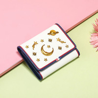 Student wallet cute coin purse romantic starry sky star and moon decoration