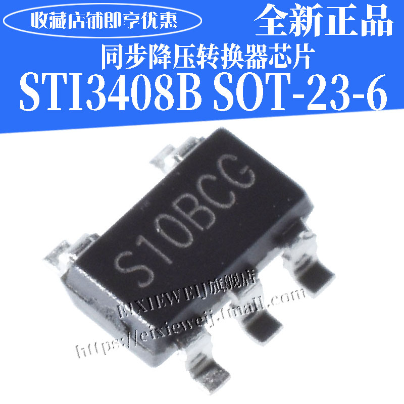 10PCS/LOT   STI3408B S10BCA 1.2V  SOT23-5  New Original In Stock