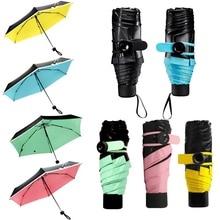 Umbrella Rain Women Folding Sunny Automatic Black Coating Reverse Fashion Color Inverted  Umbrellas 50Ry030