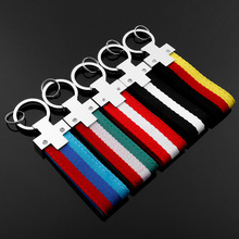 Car Keychain Handmade Leather Metal Nylon Rope Key Rings Mens Waist Hanging Holder Accessories Cars