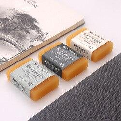 Große Größe 4B Marke Kunst Liefert Weiche Malerei Radiergummi Durable Flexible Seife-Förmigen Bleistift Radiergummi