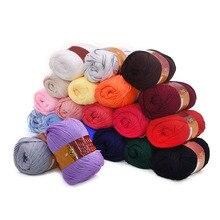 100M Milk Cotton Yarn Baby Wool Yarn For Knitting DIY Children Sweater Natural Fiber