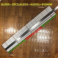 6Pieces/lot 8LED 850mm LED backlight strip for LG 43LH604V 43LH60_FHD_A Type Innotek 16Y 43inch FHD_LED_ARRAY_Rev0.0_151027 NEW