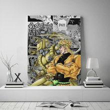 Art mural HD imprime Dio Brando décor à la maison Jojo S Bizarre affiche photos D'anime personnage toile de peinture