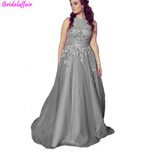 Gray Sexy Sleeveless Tulle A Line Long Prom Dresses 2019 Halter Lace Up Appliques Floor Length Dress Dubai Robe de soiree