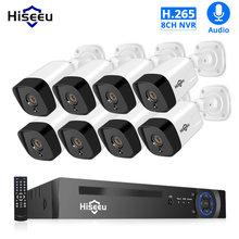 Система видеонаблюдения h265 8 каналов 1080p poe nvr 4 шт запись